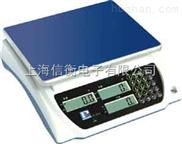 普瑞逊电子秤,成都普瑞逊电子秤价格,上海普瑞逊电子秤价格