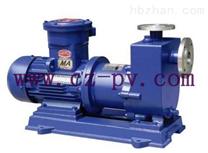 诚展泵阀:ZCQ型自吸式不锈钢防爆磁力转动泵