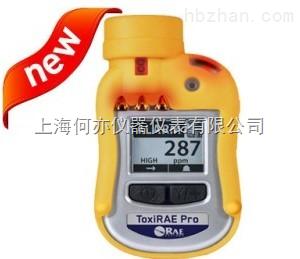 PGM-1860一氧化碳检测仪
