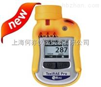 PGM-1860氧气检测仪