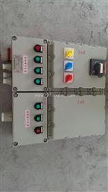 铸铝合金防爆照明配电箱,BXD51-4k/6k/8k防爆动力配电箱