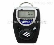 PGM-1110一氧化碳檢測儀