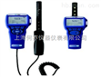 IAQ-CALCTM 室內空氣檢測儀TSI7515