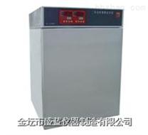 二氧化碳细胞培养箱 BC-J160S