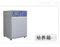 二氧化碳细胞培养箱 WJ-Ⅲ型