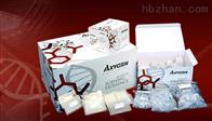 人鸟苷酸解离抑制因子(GDI)ELISA试剂盒,48T/96T