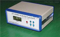 ET900B垃圾填埋場臭氣體檢測儀
