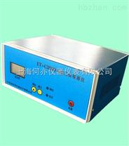 ET-C2H40环氧乙烷气体检测仪