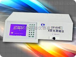 DM1250型 X荧光光测硫仪