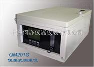 QM201C熒光砷汞測試儀
