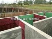 福州热电厂脱硫塔玻璃鳞片胶泥防腐施工/优势