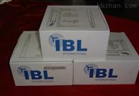 人阿拉伯半乳糖蛋白(AGPs)ELISA试剂盒,48T/96T