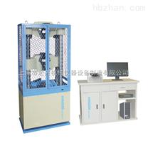 WAW係列微機控製電液伺服萬能材料試驗機(帶防護罩)