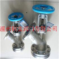 反应釜不锈钢放料 手动卸料阀 HG5-89-2