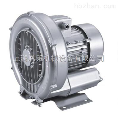 ECHB风之德EC-RB系列高压鼓风机