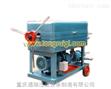 过滤废润滑油透平油变压器油移动式BK手压板框滤油机