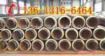 供暖管道保溫材料價格,供應直埋式聚氨酯預製保溫管