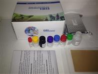 大鼠核因子κB抑制蛋白α检测试剂盒
