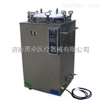 数显滨江立式高压蒸汽灭菌器LS-LD系列(外排气+螺丝旋钮型)