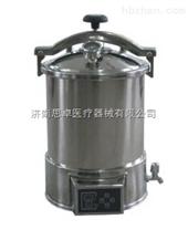电加热手提式压力蒸汽灭菌器滨江YX-HDD(0-99min)