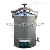 电加热手提式压力蒸汽灭菌器YX-HDJ(0-60min)