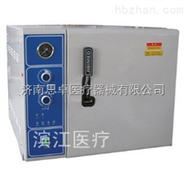 滨江台式内循环快速高压蒸汽灭菌器四层消毒盘(35L、50L)TM-XDJ
