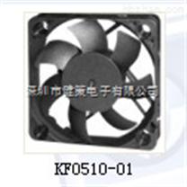 凯美KF0510风扇供应批发