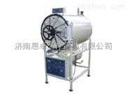 幹燥臥式高壓蒸汽滅菌器濱江WS-YDA型(0-60min)