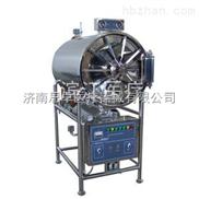 濱江幹燥臥式高壓蒸汽滅菌器WS-YDC(0-99min)