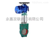 Z973X 电动浆液阀
