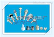 反冲洗滤帽 生产厂家直销 13607677935