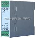 SMIV係列電壓變送器