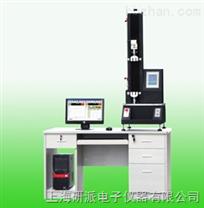 電腦式拉力試驗機 上海