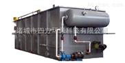 SRQ-枣庄化工污水处理设备