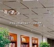 @!@!供应长沙豪亚铝质天花板效果图,zui新报价??