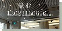 """供应【美露达】矿棉吸音板︱瑧雪︱系列 """"山东威海""""报价"""