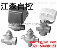 江森VG4000電動二通閥/風機盤管兩通閥