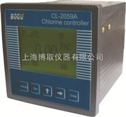 上海博取在线余氯分析仪