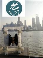 QBY-25QBY-25耐腐蚀塑料气动隔膜泵