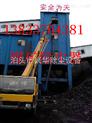 大型PPC32煤矿除尘器PPC32-大型洗煤厂PPS32-6型振动筛气箱脉冲袋式除尘器