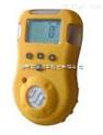 便携式 手持式氢气浓度报警仪
