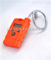 便攜式氧氣濃度檢測儀  手持式氧氣濃度報警儀