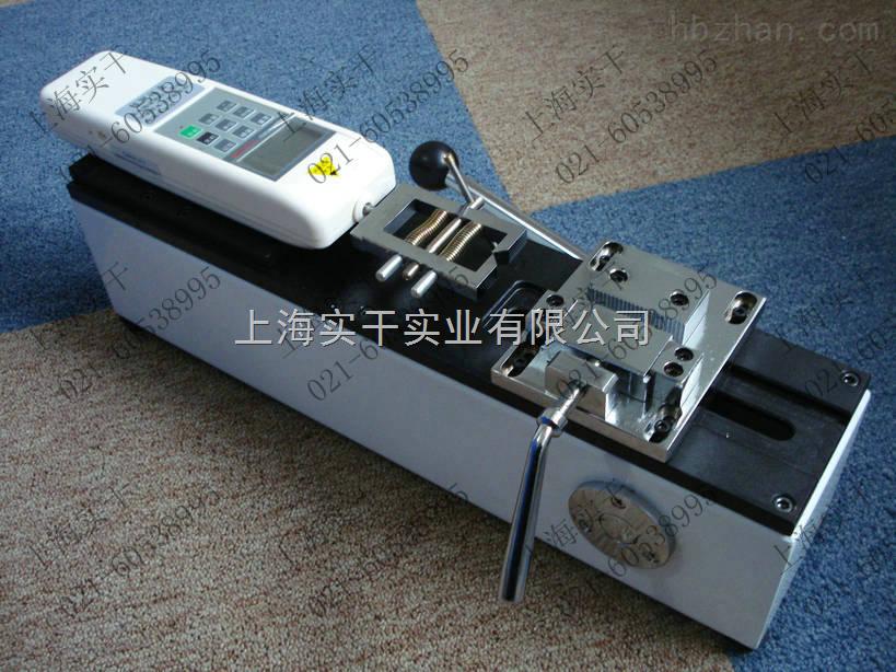 专用于检测各种线束接线端子的拉脱力