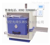 MFL-8000智能馬弗爐,實驗室專用馬弗爐,箱式馬弗爐價格,馬弗爐廠家