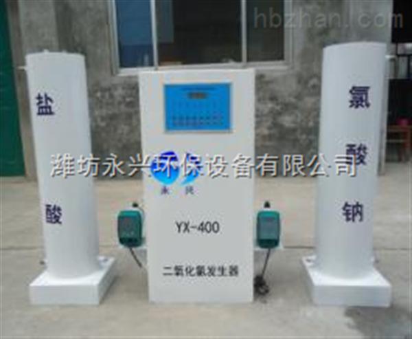 江西化学法二氧化氯发生器