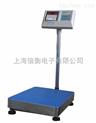 北京快递专用TCS-150kg电子磅秤
