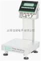 淮安800kg电子秤价格;TCS铁岭500kg电子秤;朝阳600kg电子秤厂家