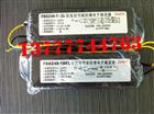 YK20-2x2DFL高效节能荧光灯防爆电子镇流器
