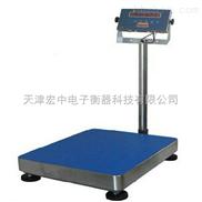 北辰区150公斤电子台秤Z低价800元出售