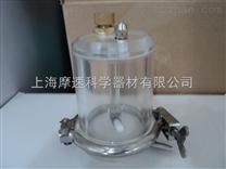 MSC300 300ML 国产超滤杯 杯式超滤器 搅拌式超滤装置